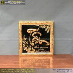 tranh chữ tâm bằng đồng 81cm mạ vàng